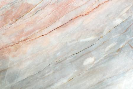 45990147-marble-texture-background-pattern-with-high-resolution
